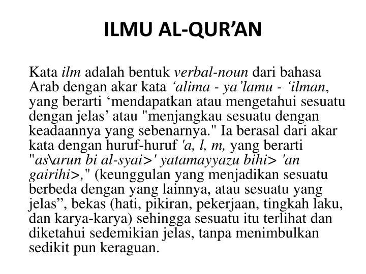 ILMU AL-QUR'AN