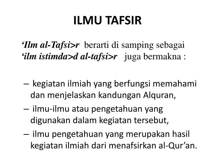 ILMU TAFSIR