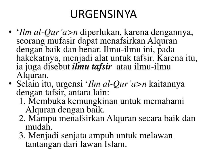 URGENSINYA