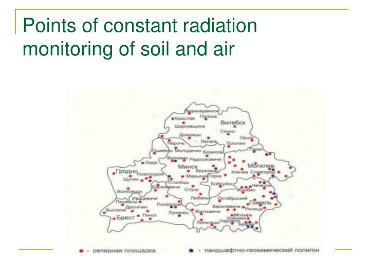 Points of constant radiation monitoring of soil and air