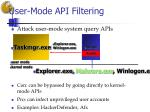 user mode api filtering