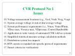 cvr protocol no 1 issues1