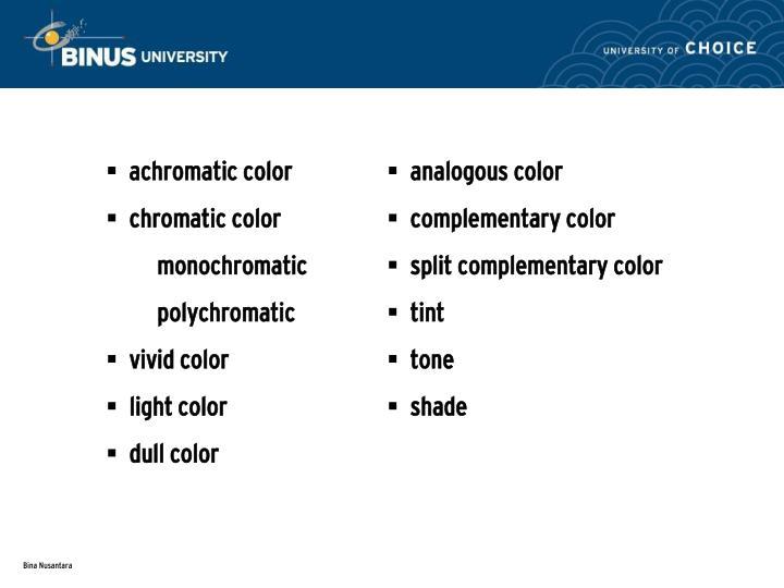 achromatic color