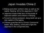 japan invades china 2