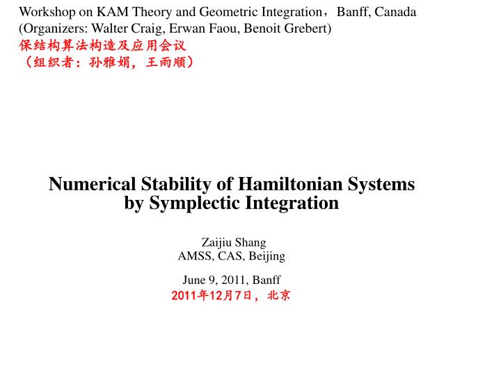 Workshop on KAM Theory and Geometric Integration