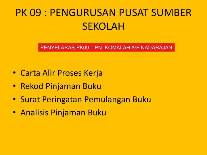 PK 09 : PENGURUSAN PUSAT SUMBER SEKOLAH