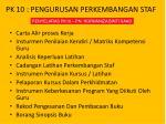 pk 10 pengurusan perkembangan staf