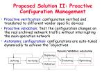 proposed solution ii proactive configuration management