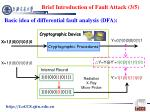 brief introduction of fault attack 3 5