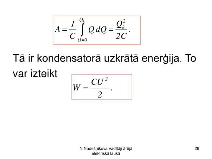 Tā ir kondensatorā uzkrātā enerģija. To