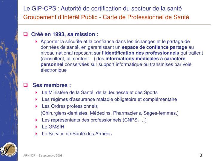 Le GIP-CPS : Autorité de certification du secteur de la santé