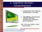 1 cognitive domain comprehension