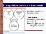 1 cognitive domain synthesis