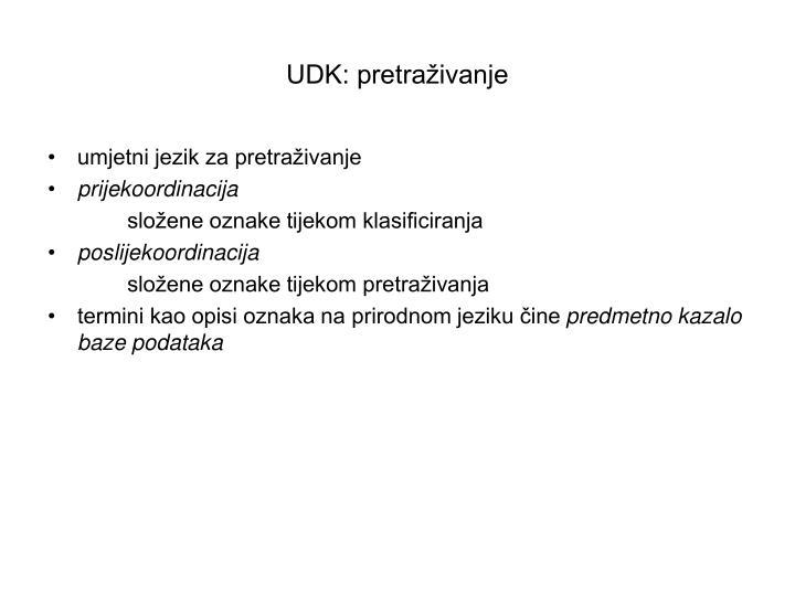 UDK: pretraživanje
