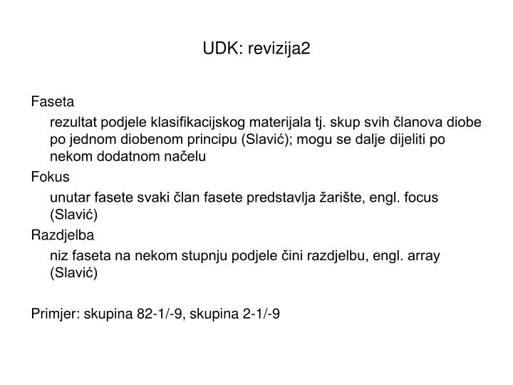 UDK: revizija2