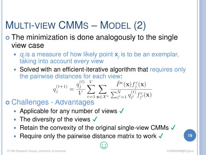 Multi-view CMMs –