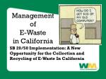 management of e waste in california