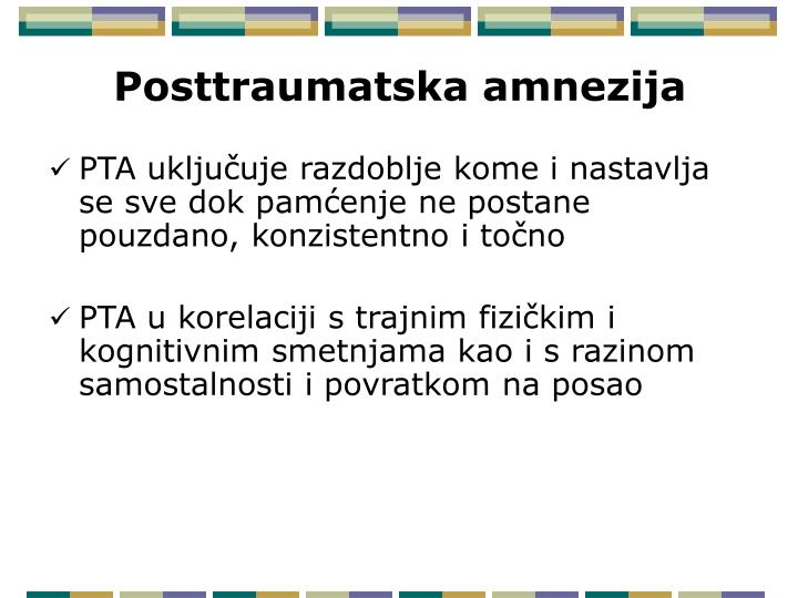 Posttraumatska amnezija