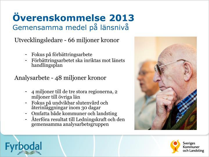 Överenskommelse 2013