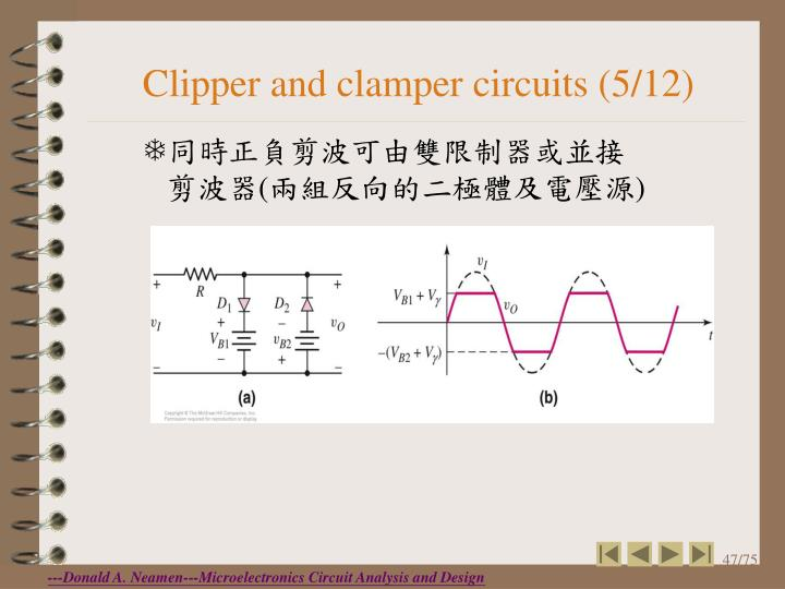 Clipper and clamper circuits (5/12)