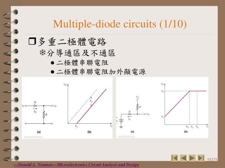 Multiple-diode circuits (1/10)
