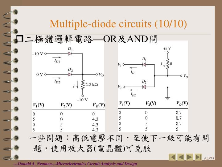 Multiple-diode circuits (10/10)