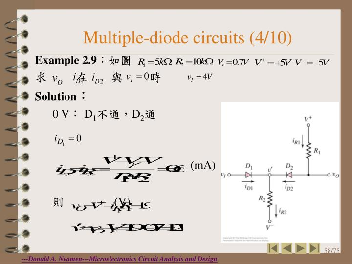 Multiple-diode circuits (4/10)