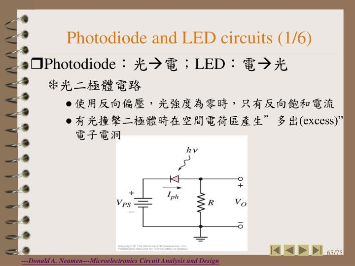 Photodiode and LED circuits (1/6)