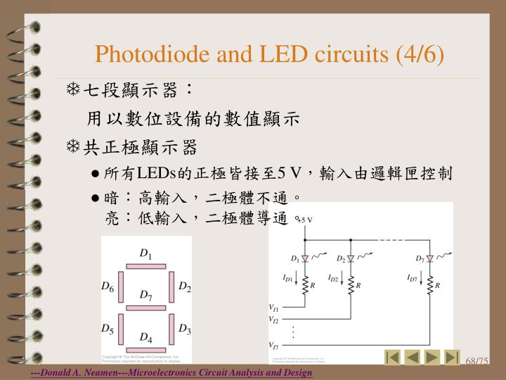 Photodiode and LED circuits (4/6)