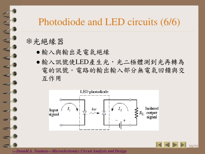 Photodiode and LED circuits (6/6)