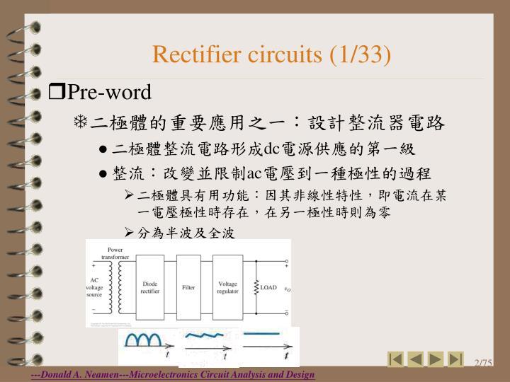 Rectifier circuits (1/33)