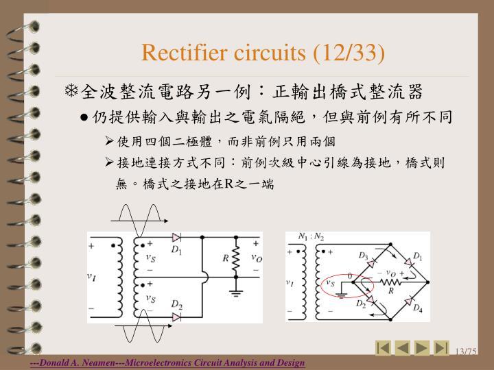 Rectifier circuits (12/33)