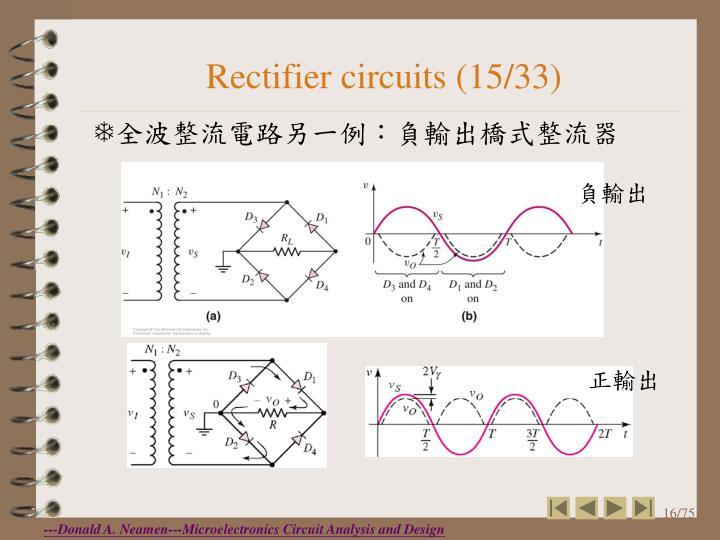 Rectifier circuits (15/33)