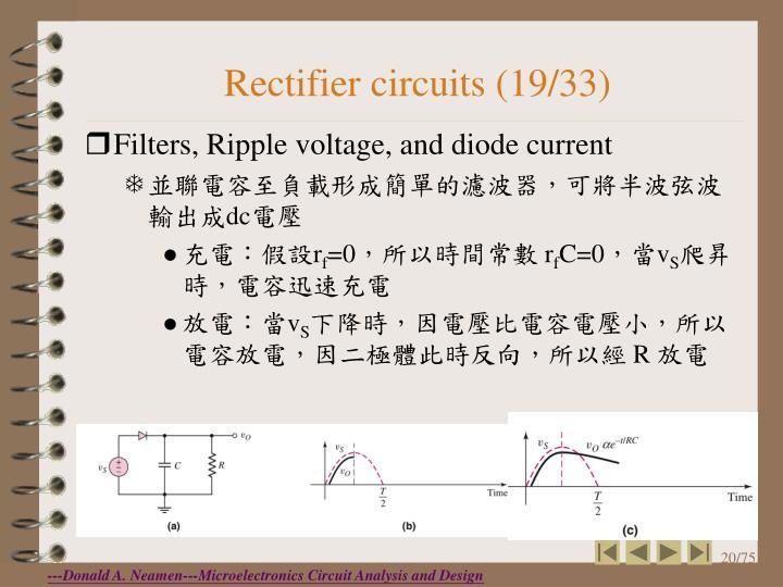 Rectifier circuits (19/33)