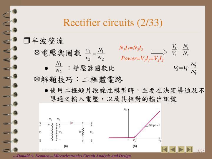 Rectifier circuits (2/33)