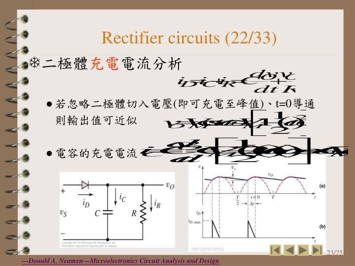 Rectifier circuits (22/33)