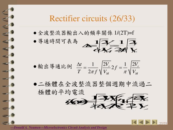 Rectifier circuits (26/33)