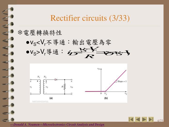 Rectifier circuits (3/33)