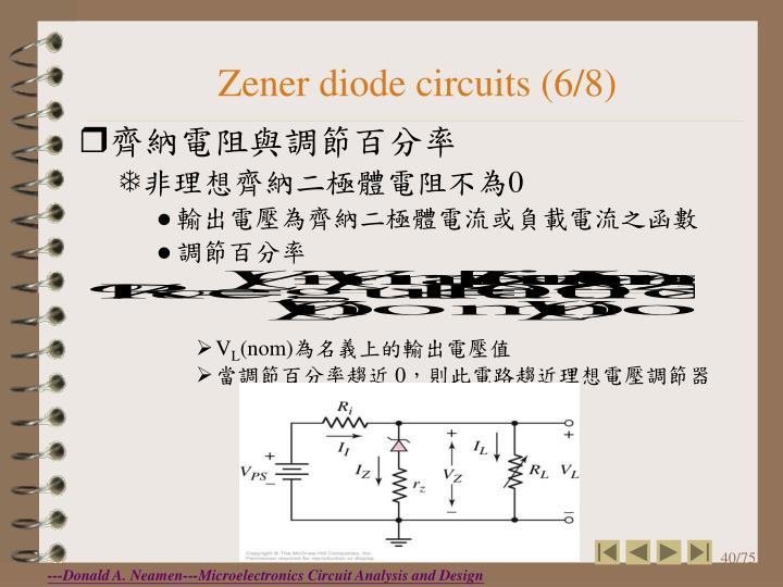 Zener diode circuits (6/8)