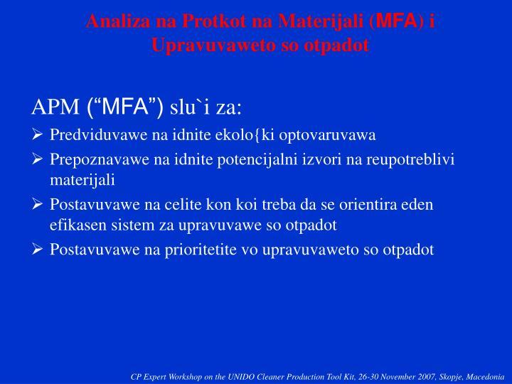 Analiza na Protkot na Materijali (