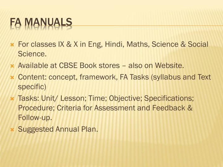FA Manuals