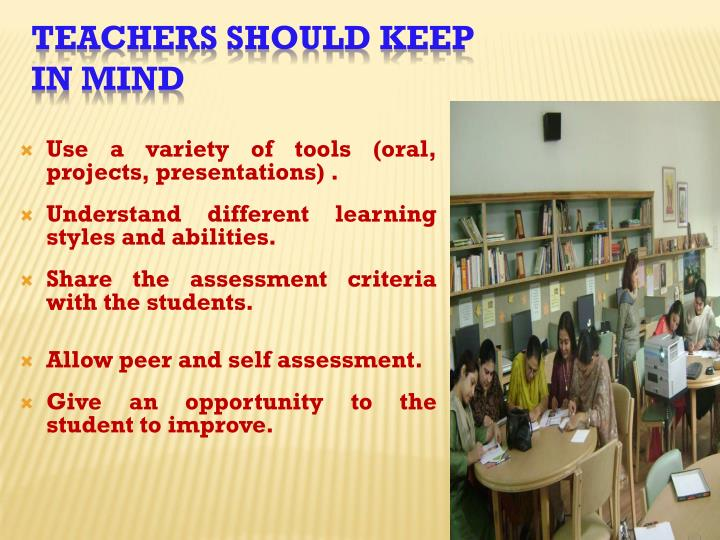 TEACHERS SHOULD KEEP
