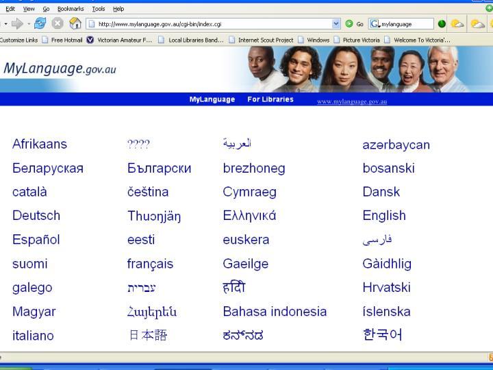 www.mylanguage.gov.au