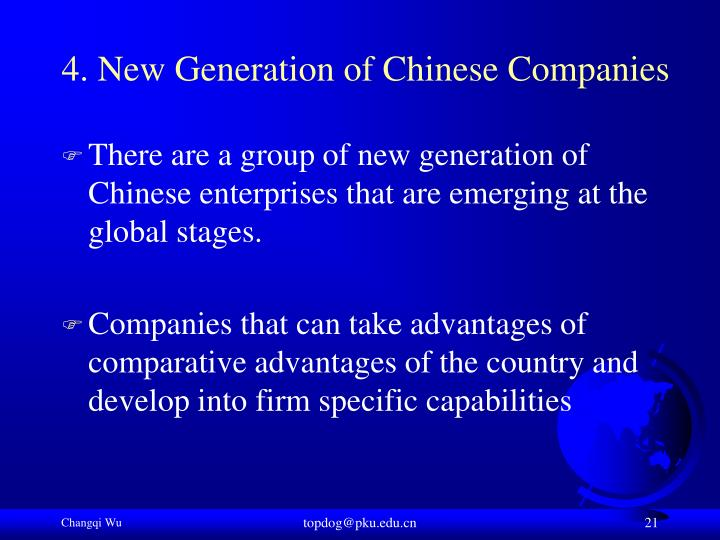 4. New Generation of Chinese Companies