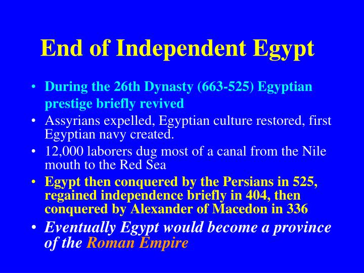 End of Independent Egypt