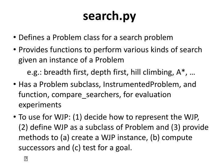 search.py