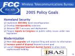 2005 policy goals2