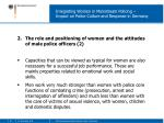integrating women in mainstream policing impact on police culture and response in germany4