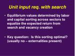 unit input req with search1