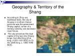 geography territory of the shang